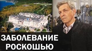 Невзоров про путинский дворец. Обязательный аксессуар деспотии / Невзоровские среды