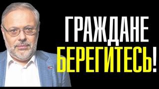 Экстренно для России! РОКОВАЯ НОВОСТЬ! Михзаил Хазин