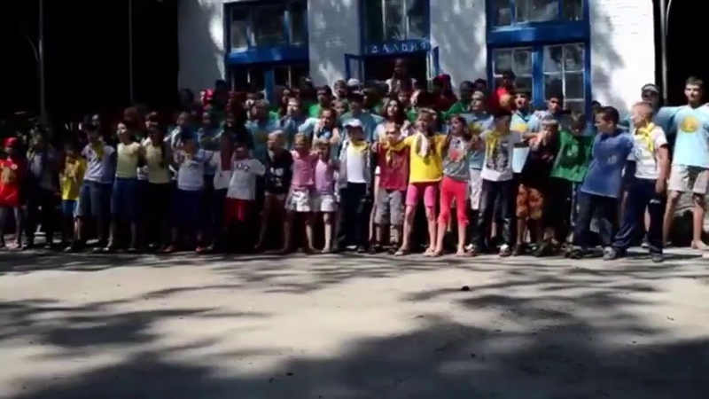 Черкаси дитячий табів дякує Азову