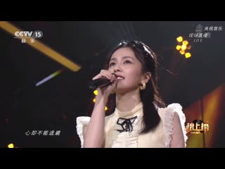 2020 | «Global Chinese Music» (22 августа)