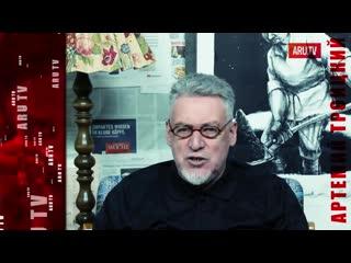 Rammstein, Deutschland и ханжи. Реакция на клип - Артемий Троицкий