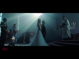 Приворот. Черное венчание (2021) трейлер русский язык HD / Святослав Подгаевский /