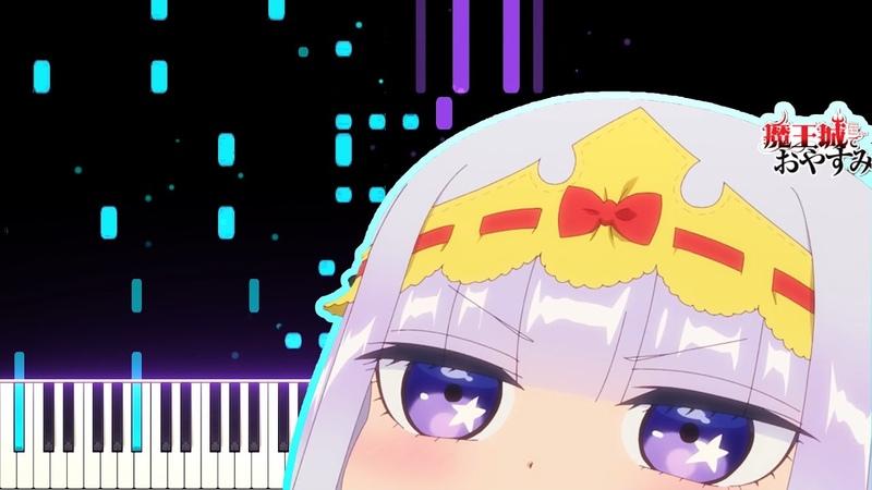 Maoujou de Oyasumi OP - Kaimin! Anmin! Suya Rhyst Seikatsu   [Piano Cover] (Synthesia)「ピアノ」