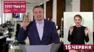Піська... Після: Віталій Кличко видав новий мегаляп у прямому ефірі