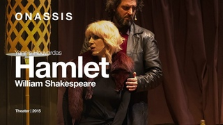 Hamlet by William Shakespeare, directed by Yannis Houvardas | Full Performance