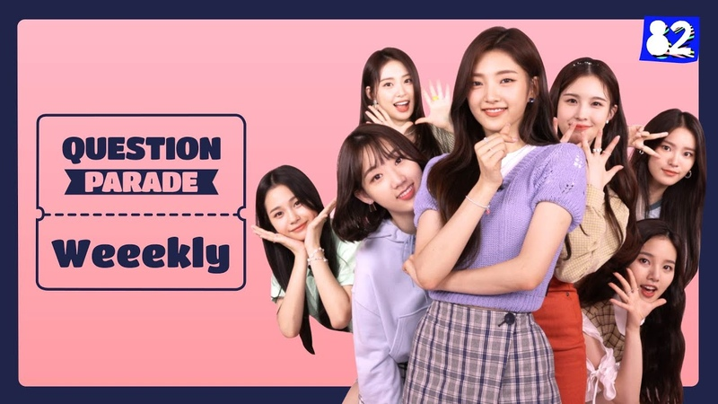 1 month old K pop group UNFILTERED l Question Parade