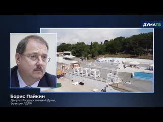 Дума ТВ: Европейские границы останутся закрытыми для россиян до конца лета