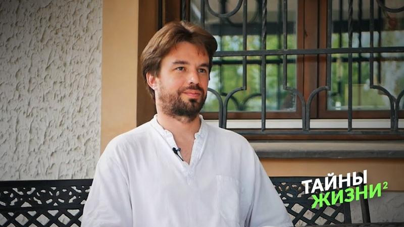 ПРОСВЕТЛЁННЫЙ СУФИЙ ОБ ИСТИННОЙ ЛЮБВИ К СЕБЕ Андрей Рыськов