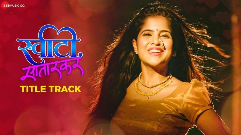 Sweety Satarkar Title Track Amruta Deshmukh Nakkash Aziz Bharti Madhvi