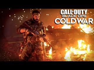 Call of Duty: Black Ops Cold War - анонсирующий трейлер