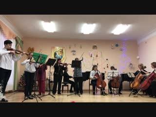 Ансамбль отделения струнных смычковых инструментов