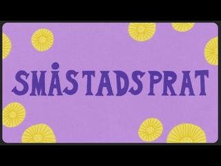 Per Gessle & Lars Winnerbäck - Småstadsprat (Official Video)