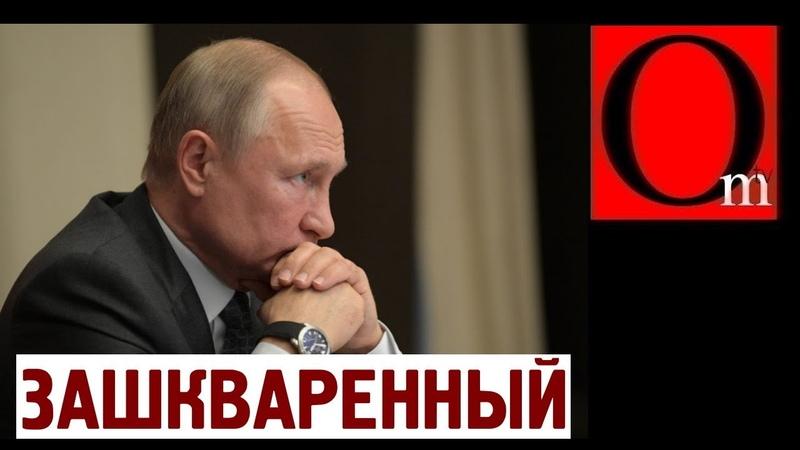 В бункере и похоронят Путин разозлил Запад и ушел под землю