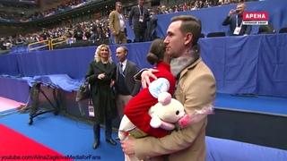 Alina Zagitova World Champs 2019 SP 1  E