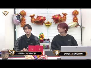 [210204] Джонхан и Вону (SEVENTEEN) @ Запись стрима игры Honor of Kings (王者荣耀) (в сотрудничестве с Huya Super Idol League)