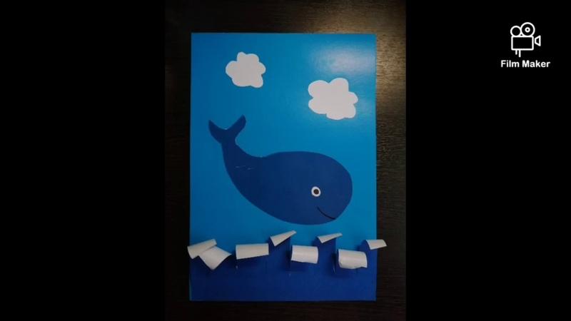 Мастер класс по созданию объёмной аппликации Чудо юдо Рыба кит