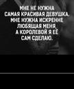 Фотоальбом Коли Иванова