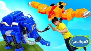 МЕТАЛИОНЫ в шоу для мальчиков ГУЛЛИВЕРИЯ - Роботы трансформеры атакуют! Крутые игрушки мальчикам