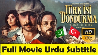 Türk Işi Dondurma (Turkish Ice Cream ) With Urdu Subtitle || Turkish Ice cream full Movie in Urdu