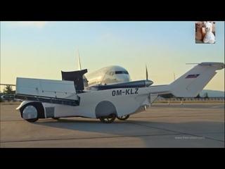Летающий автомобиль совершил первый в истории междугородний рейс.