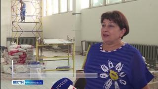 Шесть спортзалов областных школ полностью отремонтируют по национальному проекту