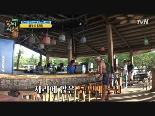 My English Puberty 100 Hours 190207 Episode 8