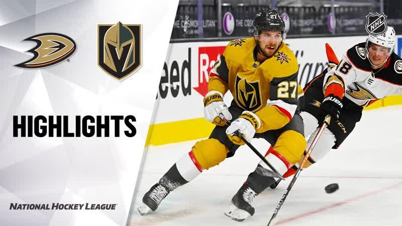 НХЛ регулярный чемпионат Матч №2 Вегас Голден Найтс Анахайм Дакс 2 1 ОТ