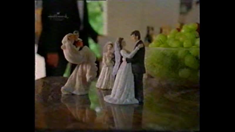 Ошеломленные свадьбами Hallmark