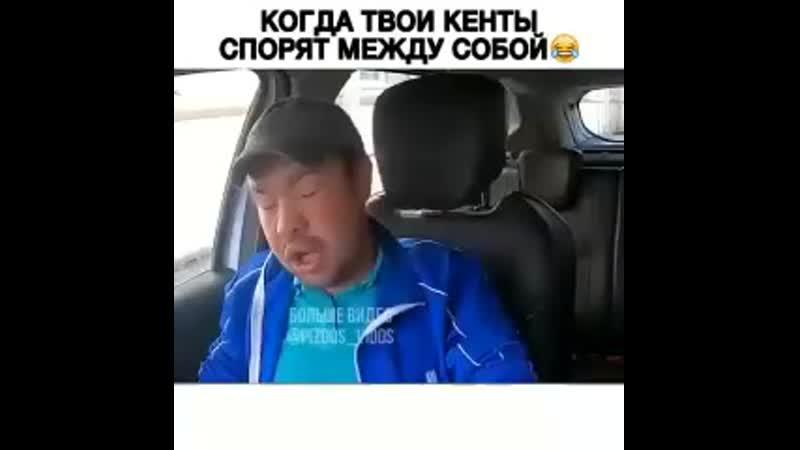 Алкаш в такси прикол