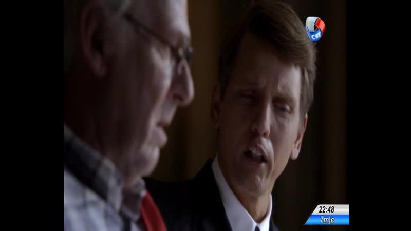 Клан Кеннеди 7 8 серии