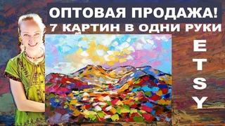 Продала 7 КАРТИН в США - Etsy Наталия Ширяева