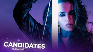 Eurovision 2021 - Candidates (Russia)