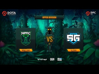 NoPing e-sports vs SG e-sports, OGA DPC SA Season 2, bo3, game 2 [Mortalles & Adekvat]