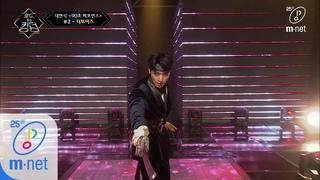 [ENG] Road to Kingdom [1회] ♬ 花郞(Sword of Victory) - 더보이즈 @ 90초 퍼포먼스 200430 EP.1