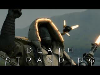 TheBrainDit НАПАДЕНИЕ МАРОДЕРОВ (МУЛы) - DEATH STRANDING #3