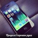 Фотоальбом Евгения Суханова