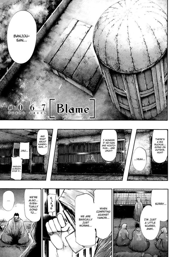 Tokyo Ghoul, Vol.7 Chapter 67 Conscience, image #1