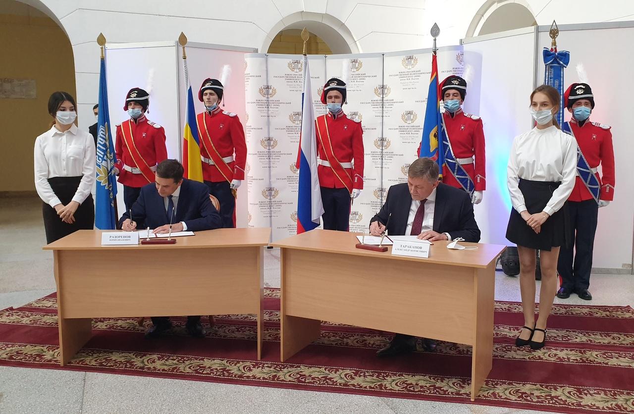 «Красный котельщик» откроет студенческое конструкторское бюро на базе крупного российского вуза