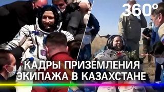 Космонавты с МКС вернулись домой - кадры приземления экипажа в Казахстане