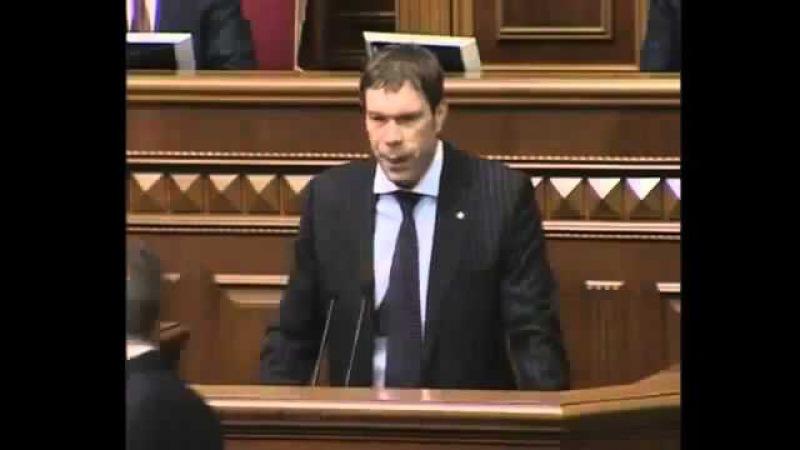 Выступление в Раде депутата Олега Царёва о готовящемся государственном перевор...