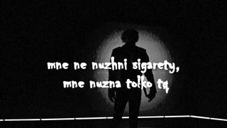 [FREE] PHARAOH x WHITE PUNK type beat - мне не нужны сигареты, мне нужна только ты (Prod. by PTSA)