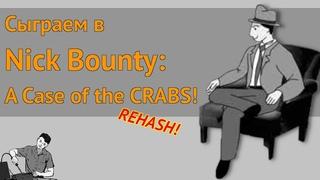 Сыграем в Nick Bounty: A Case of the CRABS
