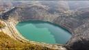 Медно находище Панагюрище - България | Copper Deposit - Panagyurishte, Bulgaria HD Video