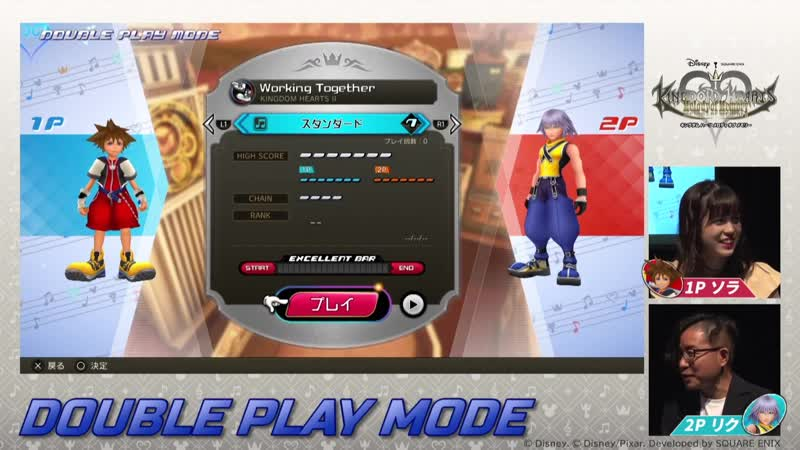 Kingdom Hearts Melody of Memory first gameplay Double Play Mode