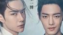 [EN/VN][Wang Yibo x Xiaozhan] Cả thế giới muốn đẩy thuyền Tiêu Chiến Vương Nhất Bác| Sweet Chiến Bác