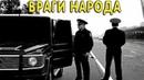 Крутейший фильм про 90-е [[ ВРАГИ НАРОДА ]] Русские детективы 2020 новинки