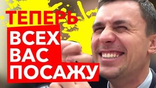 ВЫБОРЫ ВЫИГРАНЫ! САМЫЙ ГРОМКИЙ РАЗГРОМ Единой России ОТ НИКОЛАЯ БОНДАРЕНКО! Статисты не верят глазам