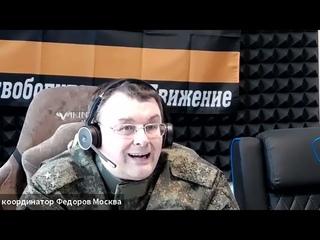 Е А  Фёдоров с Санкт-Петербург, о лжепатриотах, кредитах, партиях, олимпийских играх
