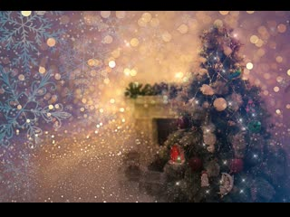 """Уютный концерт """"Приключения новогодних игрушек"""""""