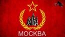 Party rock in Moskau Lmfao Vs Dschinghis Khan Paolo Monti karaoke mashup 2020